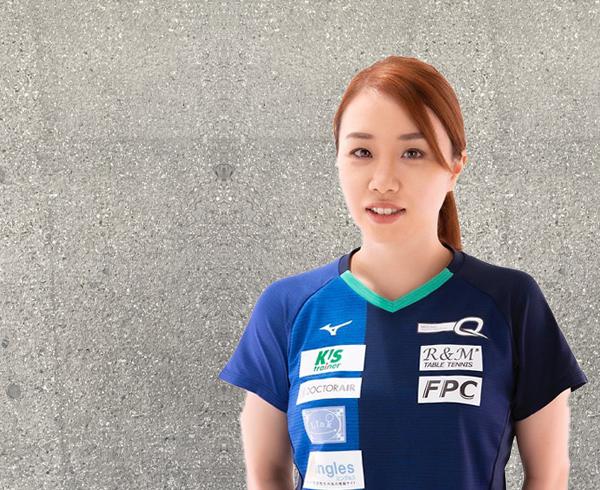 森薗美咲コーチ